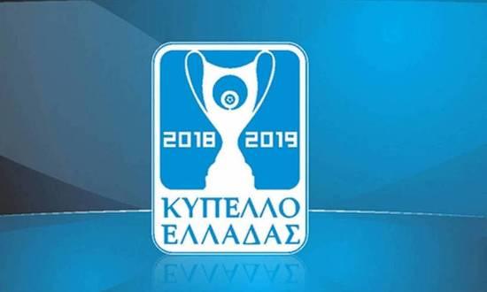 ΠΑΟΚ - ΑΕΚ   Τελικός κυπέλλου  1-0 1213
